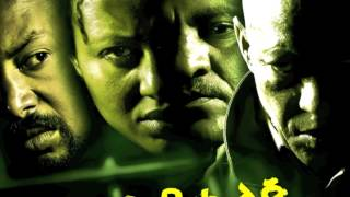 New Ethiopian Film