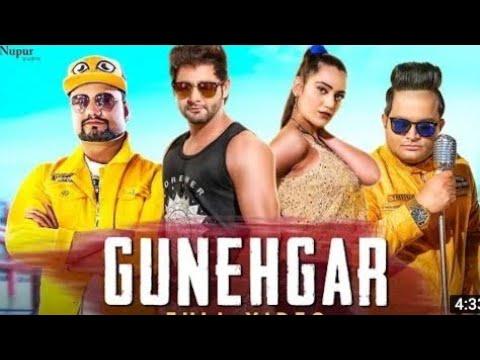 Video Gunehgar (Official Video) || VIJAY VARMA || KD || RAJU PUNJABI || New Haryanvi Songs Haryanavi 2020 download in MP3, 3GP, MP4, WEBM, AVI, FLV January 2017