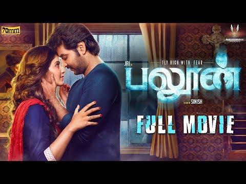 Balloon - Tamil Full Movie | Jai, Anjali | Yuvan | Sinish