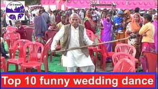 Laughter is the best medicine because it can help reduce stress. This is Indian Funny dance Videos Compilation of 2017 and  funny comedy marriage videos  that ever you have seen. You cant stop after watching this  top Indian viral videos. #1- Indian folk dance: This is indian traditional  dance at  village funny dance video at shaadi and desi saadi. And indian women singing wedding sangeet or funny wedding song as well. अब तक की जबरदस्त डांस. #2: Grand father dance video i.e. dada ji funny dance video at indian marriage that makes most hilarious Indian wedding videos. I am sure you can't stop laughing after watching this video.#3 Dubara funny dance or dwarpooja marriage dance with band baaja. This is one of the best street dance as well.#4  Kid funny dance or toddler funny dance. This is Indian kid dancing so cute with thumakda dance. boys looks so cute dance performance. अब तक की सबसे बेस्ट डांस#5 Group dance funny at wedding and  FUNNY DANCE BY INDIAN VILLAGE man.#6 this one of the best old man dance video that you ever seen at shaadi samaroh. #7 कॉमेडी Nautanki dance (देहाती लवन्डा नाच). Nautanki is one of indian village folk song with funny drama. In this dance men get women's getup. We also called as lawanda dance. This is best funny comedy lwanda dance in village with funny bhojpuri song. This type of art famous in indian dehati/village called funny naach. The music is as background called nagara, dholak and Harmonium. #8 and 9: Dwarpooja funny dance. Couple of boys have fun with funny hip hop dance at Funny dehati saadi. In this dance you will see funny hip hop dance and many more things.#10: Orchestra dance: This is girl dancing by beautiful girls on stage ( स्टेज)  show . They are doing there best funny stage performance.