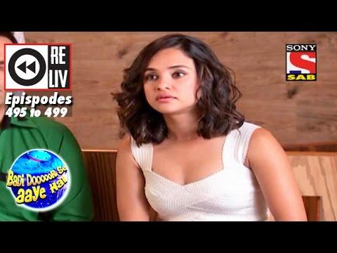 Weekly Reliv | Badi Door Se Aaye Hai | 2 May to 6