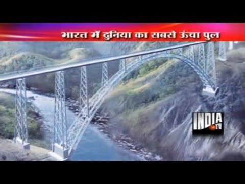 World's tallest railway bridge built in India !