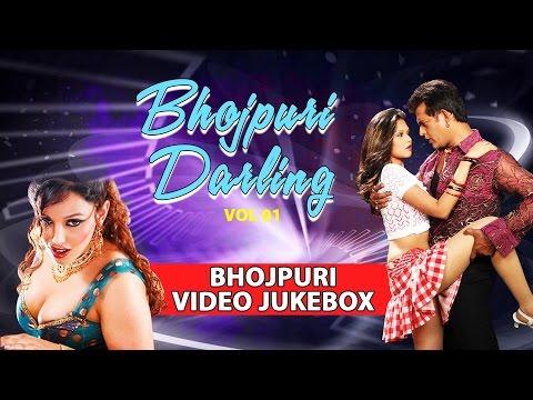 Video LATEST Hot & Sexy VIDEO JUKEBOX 2016 [ BHOJPURI DARLING VOL.1] Feat. Manoj Tiwari , Pranila Ray download in MP3, 3GP, MP4, WEBM, AVI, FLV January 2017