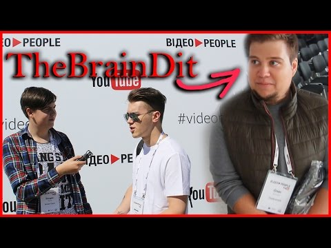 TheBrainDit показал свое лицо ! Видео People Киев 2017 . Паша бумчик , Олег Брейн , Ютубер , Ян Го !