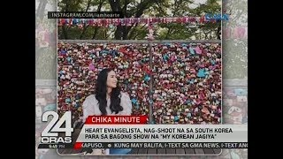 24 Oras is GMA Network's flagship newscast, anchored by Mike Enriquez, Mel Tiangco and Vicky Morales. It airs on GMA-7 Mondays to Fridays at 6:30 PM (PHL ...