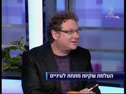 ענת גבאי מתארחת אצל משה דץ