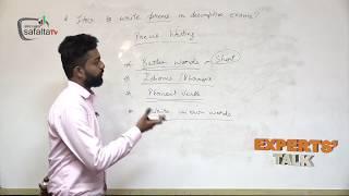 How to write precis in descriptive exams By Aayush Srivastav