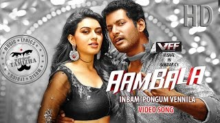 Inbum Pongum | Aambala | Video Song