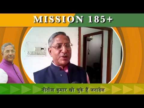 नीतीश कुमार हताश और निराश हैं : Nand Kishore Yadav