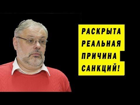 АНАЛИЗ НОВЫХ САНКЦИЙ США ПРОТИВ РОССИИ - РЕШЕНИЕ В ИМПОРТОЗАМЕЩЕНИИ - DomaVideo.Ru