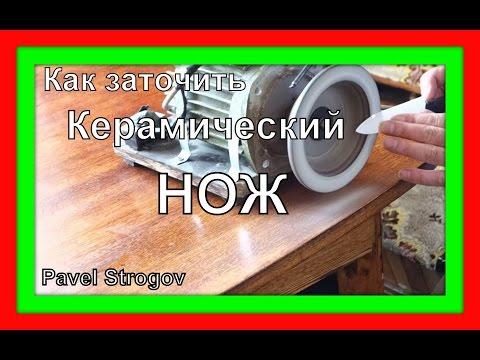 Как заточить нож строгального станка своими руками