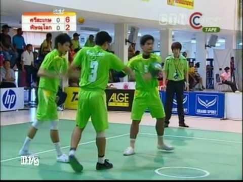 Sepak Takraw Sisaket VS Phitsanulok Team ก