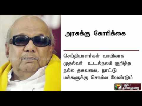 End-rumours-on-Jayalalithaas-health-says-DMK-chief-Karunanidhi