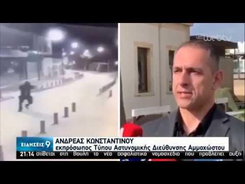 Κύπρος: Μαφιόζικο χτύπημα με 4 τραυματίες στην Αγία Νάπα | 16/02/2020 | ΕΡΤ