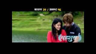 Mahasush - TV Promo [HD]