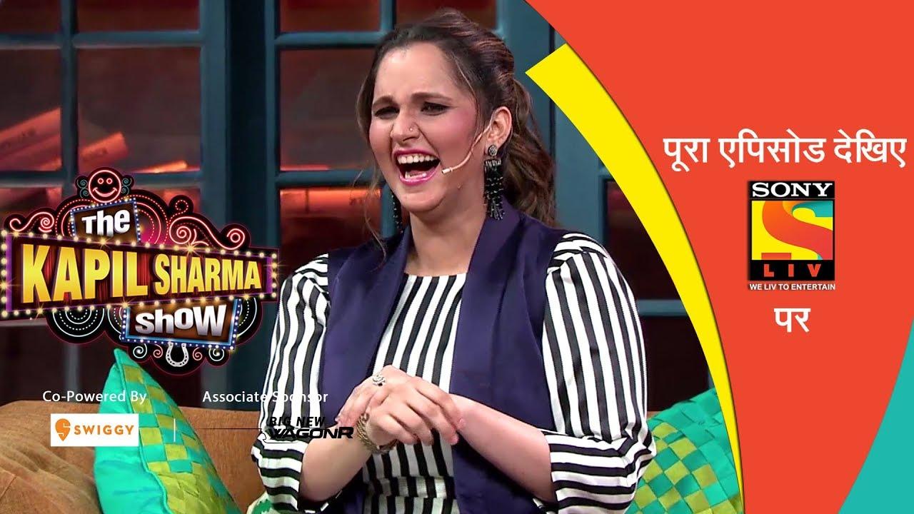 दी कपिल शर्मा शो   एपिसोड 11   मिर्ज़ा बहेंनों का दबंगई अंदाज़   सीज़न 2   2 फरवरी, 2019