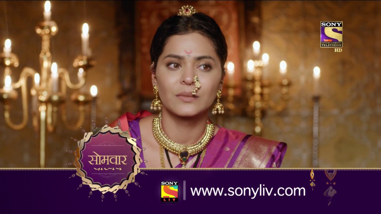 Peshwa Bajirao – पेशवा बाजीराव – Episode 116 – Coming Up Next