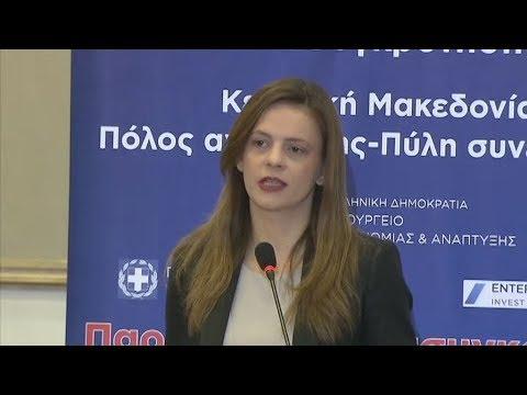 Έφη Αχτσιόγλου: «Με την έξοδο από το πρόγραμμα θα νομοθετήσουμε αύξηση κατώτατου μισθού»