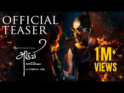 Aruvi - Movie Trailer Image