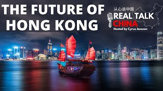 Hong Kong - 2020 and beyond - discussion