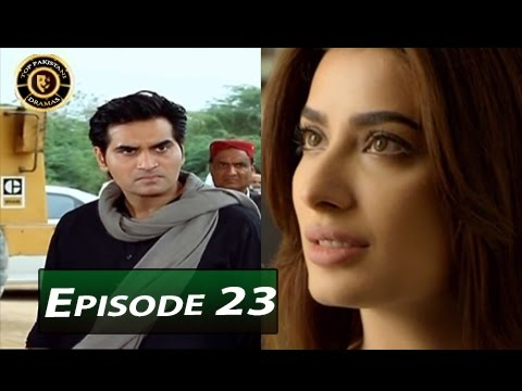 Dil Lagi Episode 23 - ARY Digital - Top Pakistani Dramas