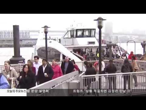 NYC 페리 서비스 개통 5.1.17 KBS America News