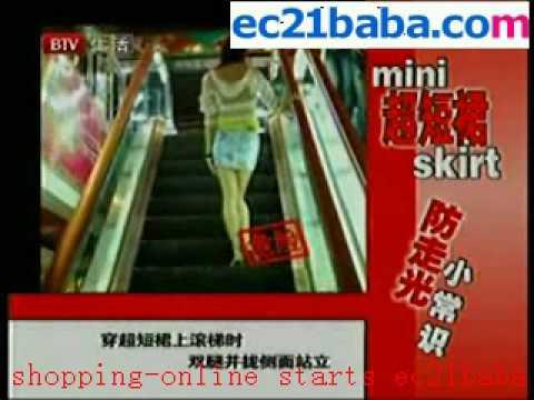"""Fashion Installs Park"" ++ ""Miniskirt"" against wardrobe malfunction small general ..."