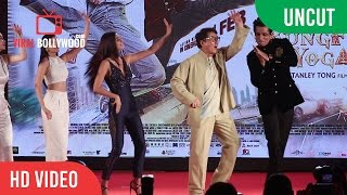 Nonton Kung Fu Yoga Movie Full Promotions Event   Jackie Chan  Sonu Sood  Disha Patani  Amyra Dastur Film Subtitle Indonesia Streaming Movie Download