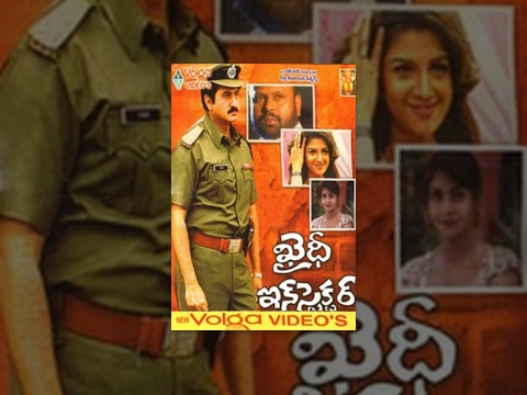 Inspector - Story : The story opens with Seetharamaraju(suman) who produced in court under murder case. Court gives Death Sentence as judgement to seetharamaraju.Before few days remained to hang him, a lady asked him to kill RamiReddy and helped him to getout...