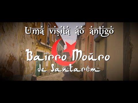 Como os mouros viviam em Santarém - Visita à antiga Mouraria (видео)