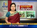 Govt Hospital staff send to patients in private hospital at Kurnool - Video
