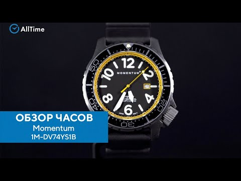 Обзор часов Momentum 1M-DV74YS1B. Наручны… видео