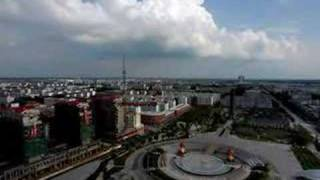 Xuchang China  city images : 许昌Xuchang