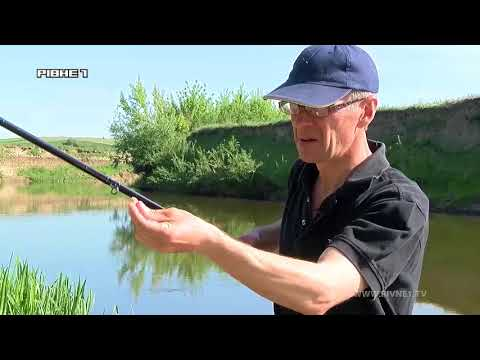<a href='/Info/?id=90208' >Чоловічі розваги: З фідером на річці! [ВІДЕО]</a>