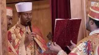 Ethiopian Orthodox 2006/2013 St. Gabriel Annual Celebration Winnipeg, Canada #2