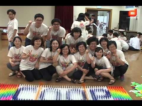 한국대학생활협동조합연합회 2012 생협수련회