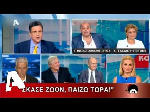 Ελληνοφρένεια τιβί 29-06-2015