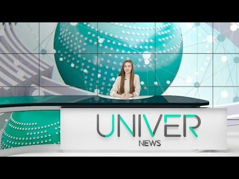 Выпуски новостей КФУ