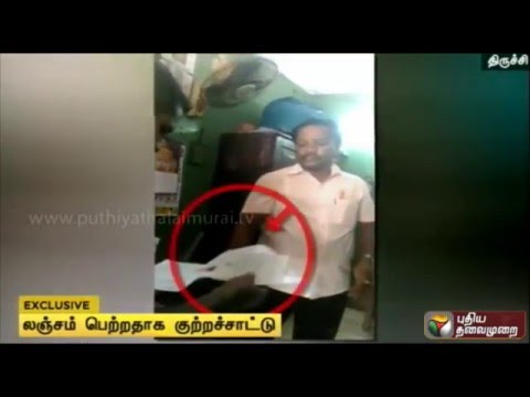 Trichy-medical-staff-gets-bribe-to-provide-physically-disabled-certificate