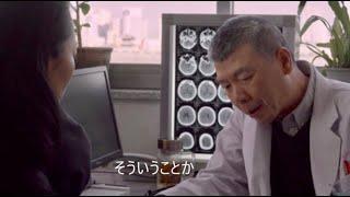 映画『帰れない二人』本編映像