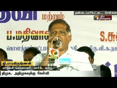 Why-is-ADMK-DMK-silent-on-Madurai-granite-scam-asks-G-Ramakrishnan