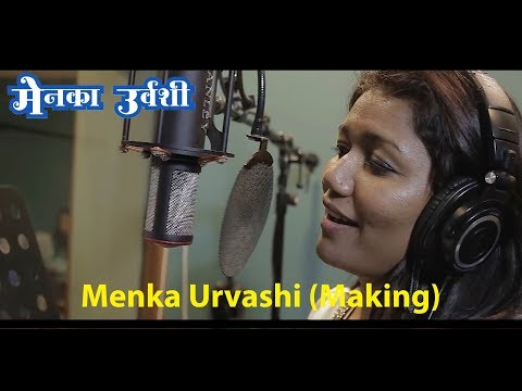 Video Tu.Ka.Patil | Menaka Urvashi Full Song | Vaishali Mhade & Sunidhi Chauhan | Music Rajesh Sarkate download in MP3, 3GP, MP4, WEBM, AVI, FLV January 2017