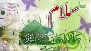 Video Hafiz Abu Bakar I Salam Us Pe I Soulful Salam I Hafiz Ab Bakar Naat, Best Kalam MP3, 3GP, MP4, WEBM, AVI, FLV Maret 2019