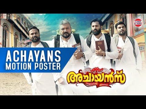 Achayans Motion Poster | Jayaram, Unni Mukundan