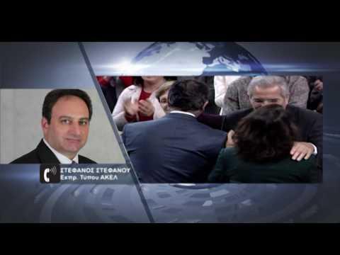 Σταύρο Μαλά επέλεξε το ΑΚΕΛ για τις προεδρικές εκλογές