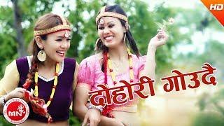 Dohori Gaudai - Mohan Ghimire & Shanta Karki | Ft.Rivan Rai/Sabitra/BM