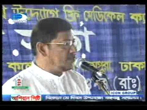 AHM Hamidur Rahman Azad MP Ahasan Foundation'r camp udbodon