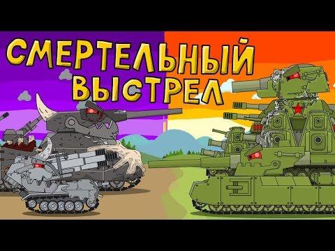 Tất cả các Quái vật thép - Phim hoạt hình về xe tăng 3 mùa - Thời lượng: 1 giờ, 20 phút.