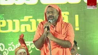 Video Swami Paripoornananda fires on Akbharuddin and Mother Teresa   ఒళ్ళు గగుర్పొడిచే ప్రసంగం MP3, 3GP, MP4, WEBM, AVI, FLV Juli 2018