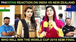 Pakistan Reaction On India vs New Zealand | India vs New Zealand Semi Final CWC 2019 | Amanah Mall